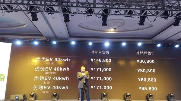 物流界的福利!优优EV、优劲EV上市,补贴后仅8万