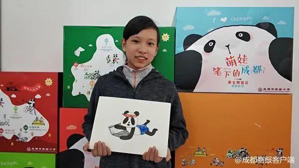 成都一小学生手绘72幅熊猫漫画,为了让更多人了解家乡