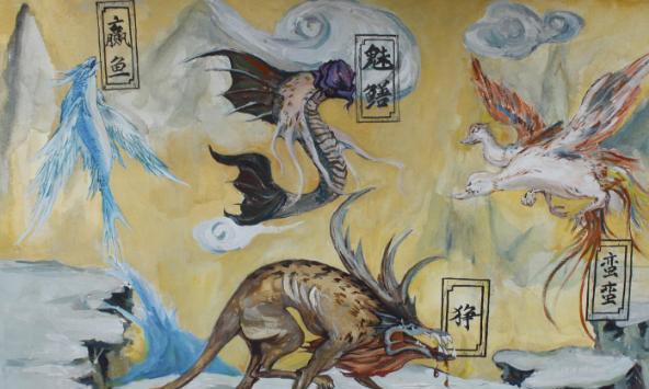 《山海经》记录了什么,让清朝人想毁尸灭迹,把它当成禁书?图片