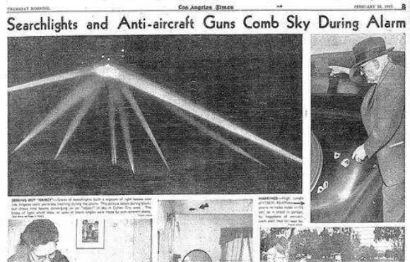 """一场接近于失败的胜利:CIA""""星门计划""""始末"""
