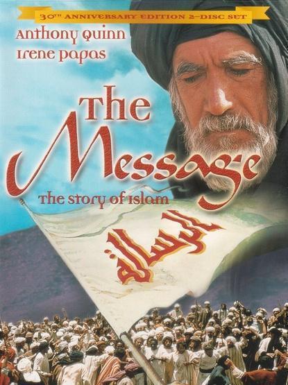 10,《上帝的使者》(the message) 1977年上映