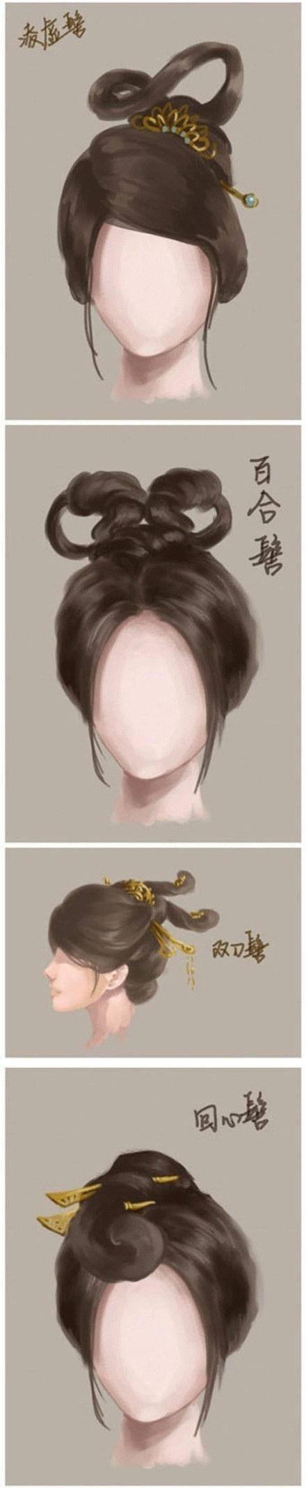 中国古代女子发型名,涨姿势.