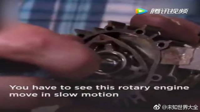 转子发动机转动时的慢镜头,能看到运转中它的内部工作过程!  