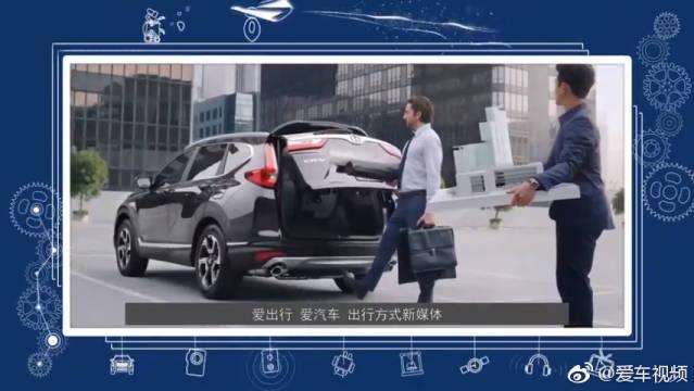 新款本田CR-V将上市,自动实现混动和纯电动两种驱动模式切换!