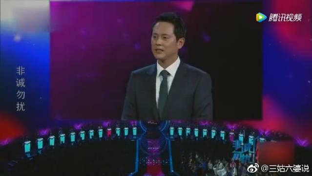 韩国欧巴开着百万豪车宾利而来,女嘉宾秒爆灯~