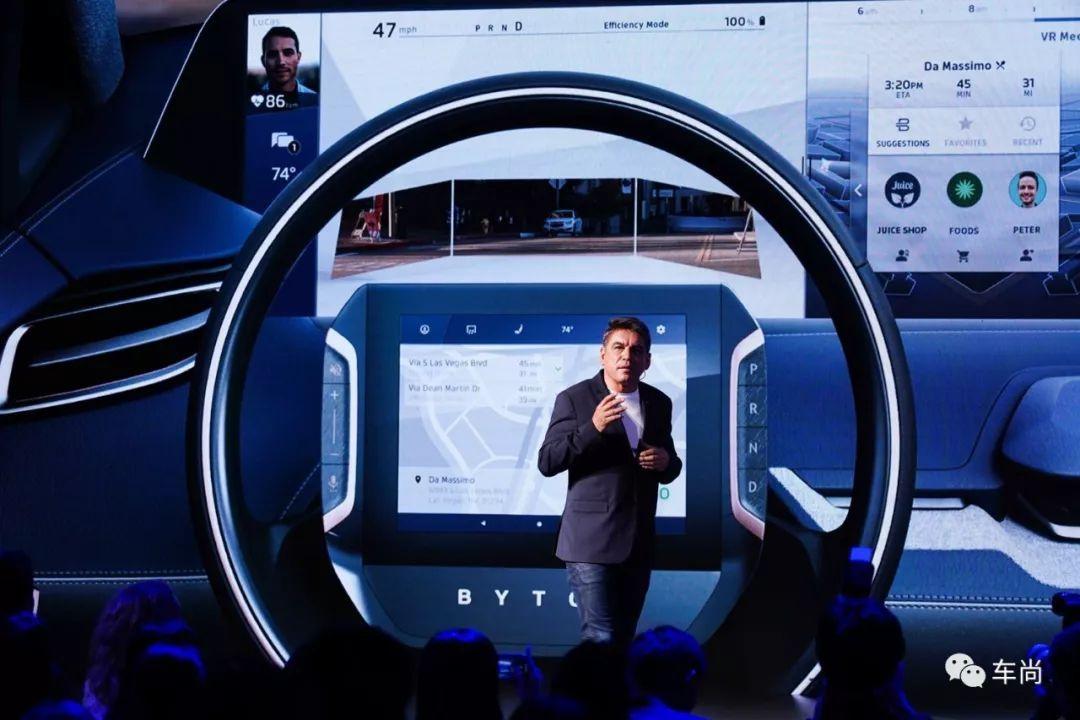 拜腾毕福康说:量产车已经完成85% 超大屏幕肯定保留!