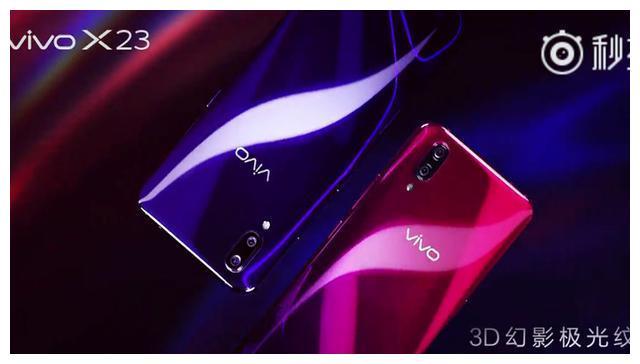 超模刘文海报发布vivo x23双色3d极光线条,令人无法顺