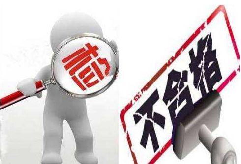 喜茶旗下5批次产品有食品安全问题再遭点名