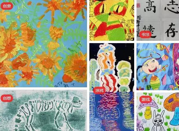 儿童 美术 教育, 夏加尔 美术想要培养未来a 级人 少儿艺术培训市场图片