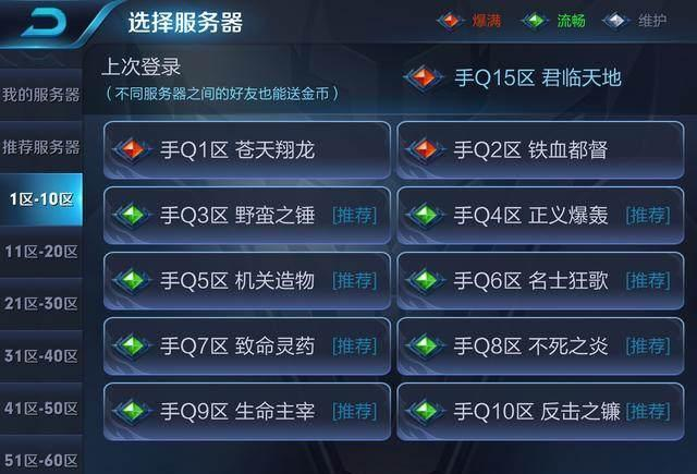 王者荣耀: 100M光纤玩游戏还是460? 到底是为什么?