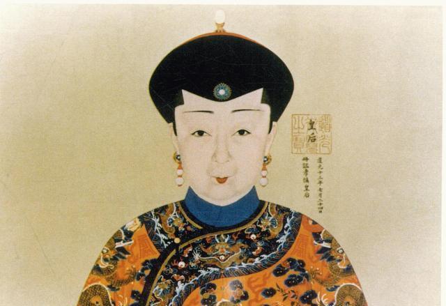 清朝历代皇后真人画像 多龅牙妹囧字眉图片