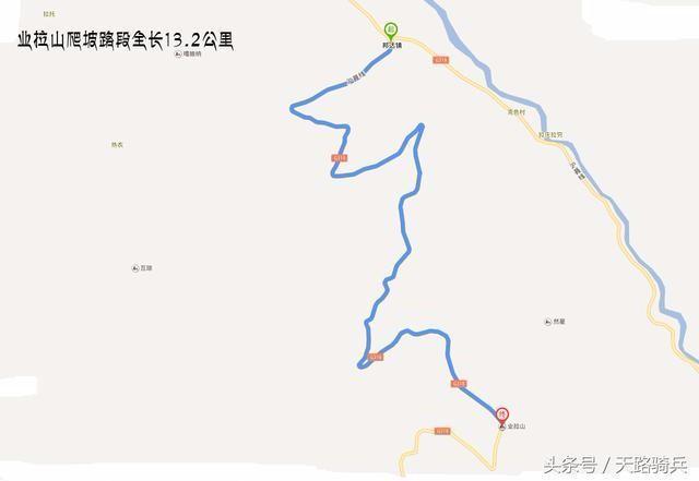 318川藏线14座大山爬坡攻略距离排行榜,骑行欧洲自由行路段机票图片