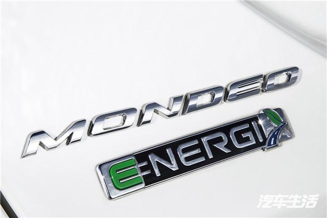 长安福特蒙迪欧Energi来了,同级唯一的插电式混合动力车