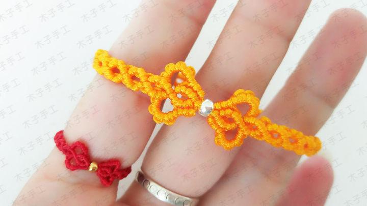 镂空蝴蝶结红绳手链编织图解