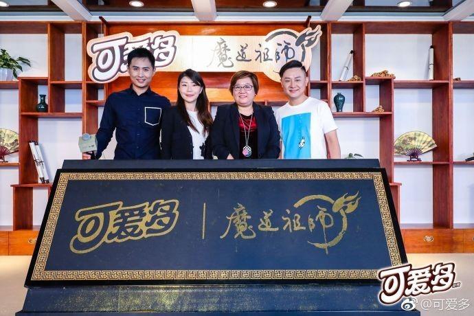 此外,在7月20日,可爱多魔道祖师快闪店在上海开业,当天魏无羡和蓝忘