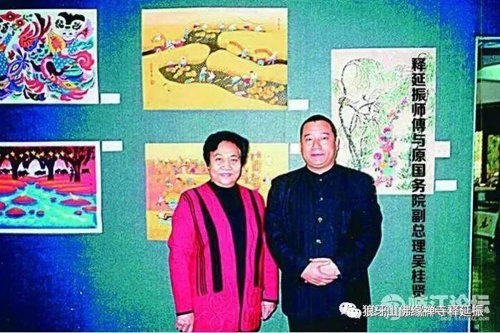 臻灸养生堂创办人—释延振主讲的弟子特训课程在广州拉开帷幕