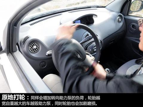 有的司机会有这样的一个习惯,为了减<em>小转弯</em>半径