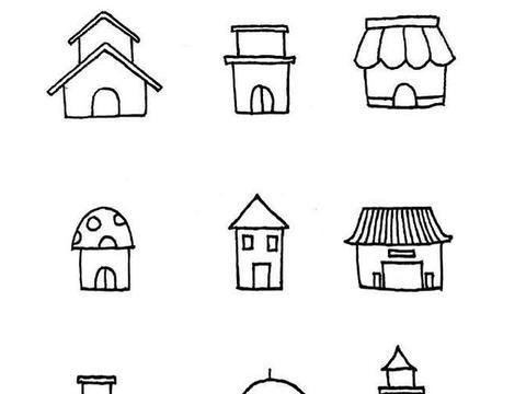 一组小房子简笔画,简单又有趣!