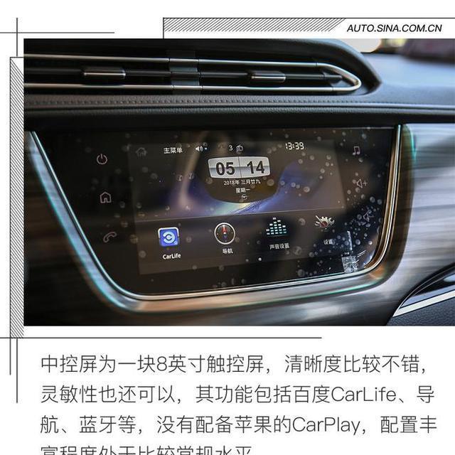 颜值担当:海马福美来F5信息曝光 将于5月23日上市
