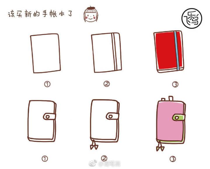 儿童节主题q版简笔画手帐教程(by: )