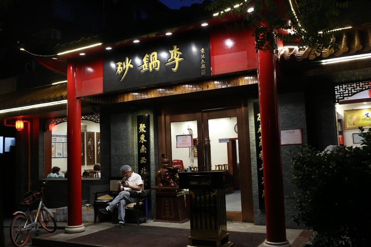 全新哈弗H6天津游记(下)—体味多重文化的激情碰撞
