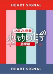 """张雨绮发表""""剥虾论"""",网友大呼:这是隔空开怼大S啊!"""
