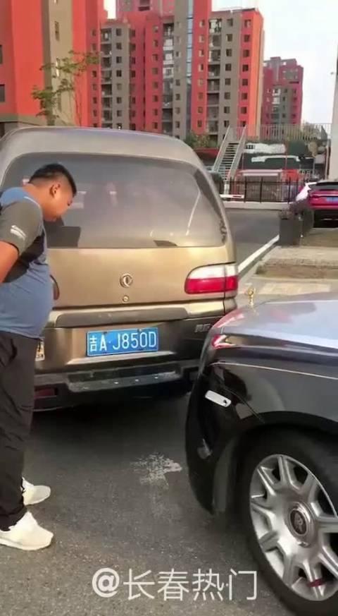视频:长春身边事【Duang】网友爆料:一辆东风菱智MPV,倒车撞上劳斯莱斯豪...