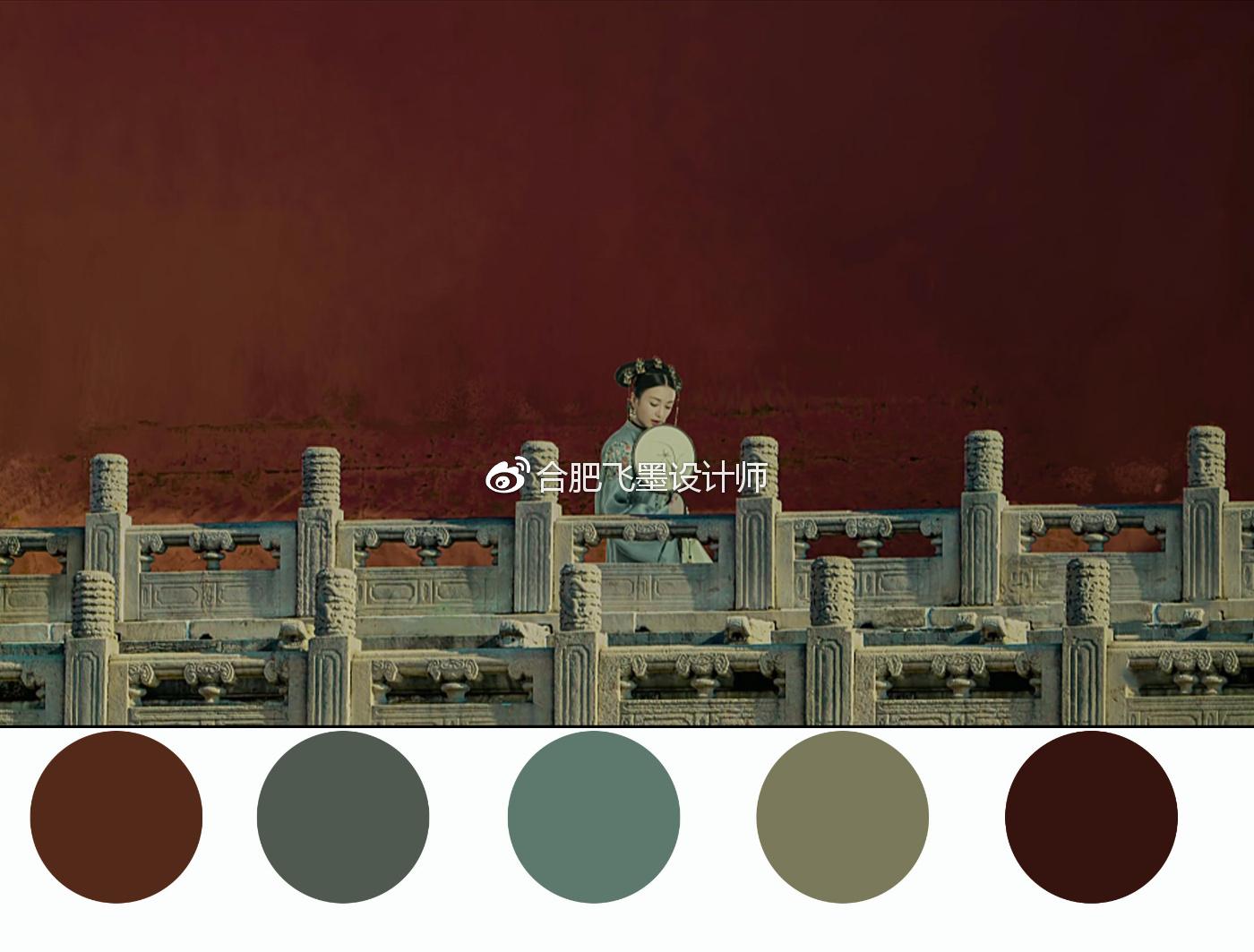 延禧攻略莫兰迪攻略让人沦陷,其实还有惊人的色调游戏水浒传世嘉图片