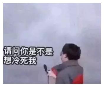 话筒采访天气表情包: 请问你是不是想热死我图片