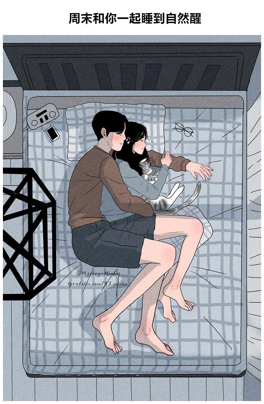 漫情侣Myeong-Minho用画师画下了一对画笔的漫画的碧海精灵图片