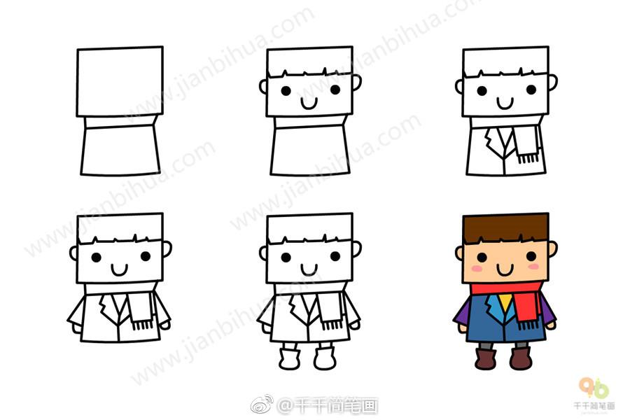 由正方形变化出来的可爱人物简笔画,原来画画这么简单