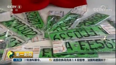 【要买车的人注意!上海新能源牌照发放有新规:居住证过期无法办理】昨天上午...