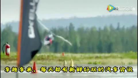 沃尔沃卡车单挑直升机,直升机垂头丧气被完爆  ?