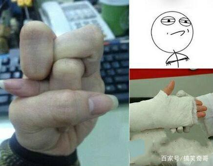 搞笑图片幽默笑话段子:老师一脸黑线说我问了,他说他叫熊二