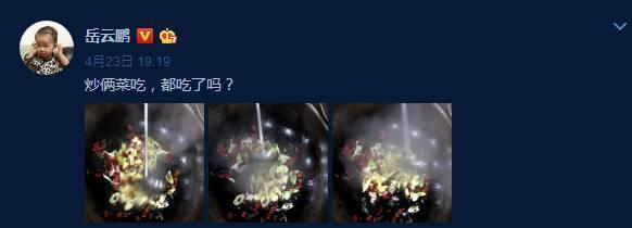 闫云达宣布退出德云社, 郭德纲与岳云鹏各发微博, 被网友无限解读