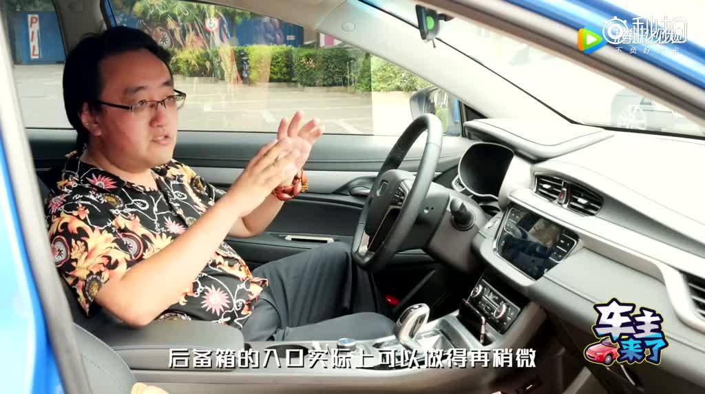 视频丨帝豪 EV450 遭吐槽?没想到真实车主却这样说!