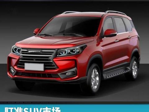 盯准SUV市场 幻速S3X北京车展首发!