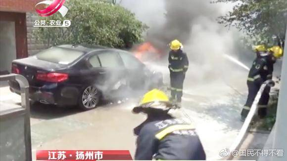 6月12日,扬州一男子为新买的宝马轿车烧香敬神,没想到20分钟后这辆...