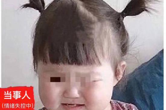 囧哥: 男子自导自演被绑架