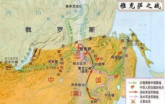 外兴安岭以南黑龙江以北,以及乌苏里江以东(包括库页岛和海参崴)领土