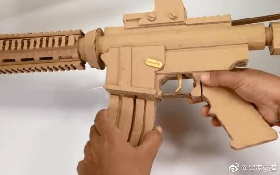 教你用纸板做一把M4A1突击步枪,高手在网络,高手在民间