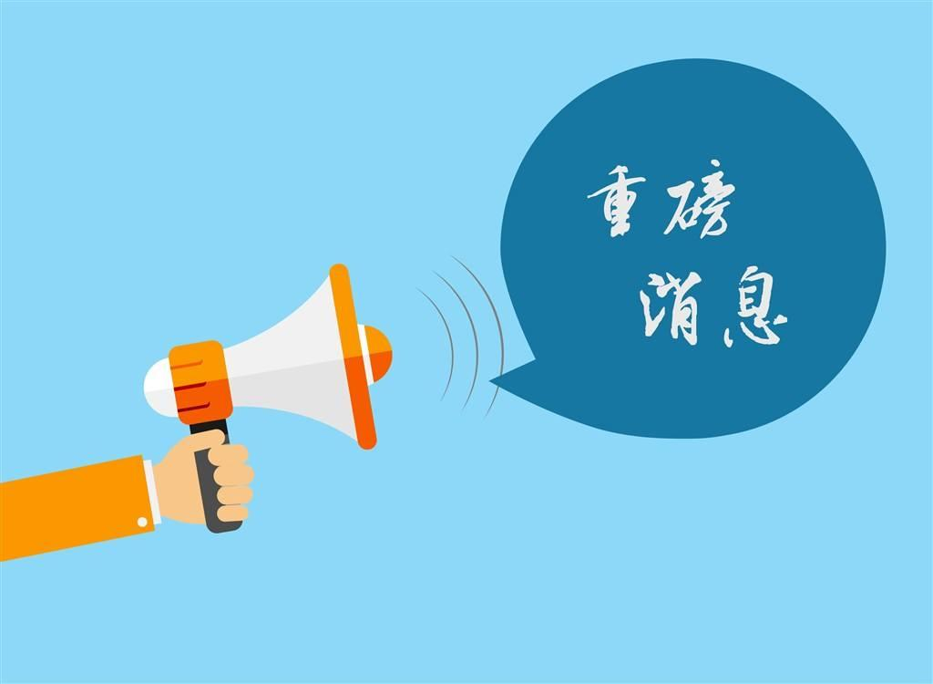 绍兴5月12日试鸣防空警报,附具体时间安排!