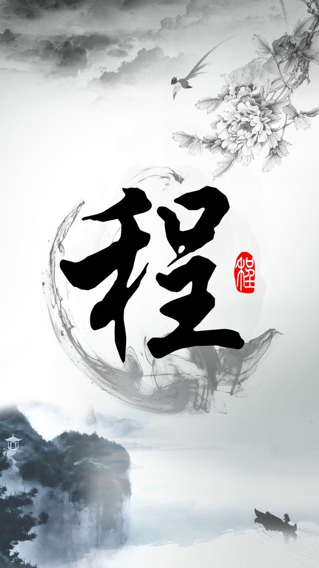 姓氏壁纸古风设计,春节设计,字体设计,字形设计(五)