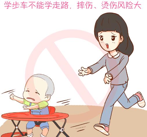 训练宝宝学走路, 爸爸妈妈要注意这些!