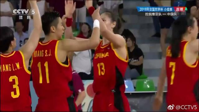 防守制胜!中国女篮险胜拉脱维亚