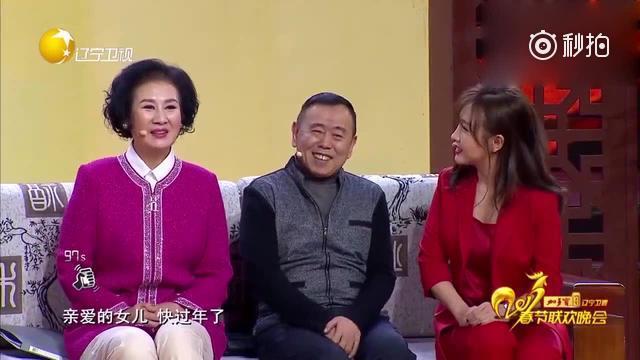 潘长江小品:老板一家配合老潘演出,外国友人太给力了
