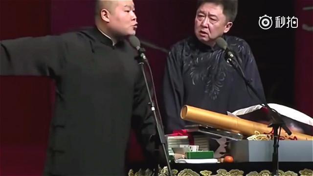 2018于谦岳云鹏最新相声《德云小肥肉》,保证你笑到肚子痛!