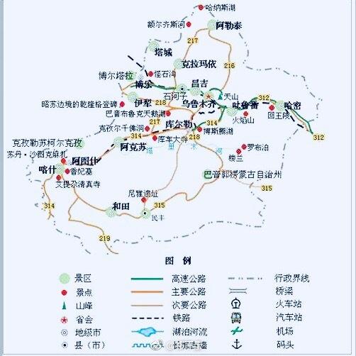 新疆自驾游,北疆和南疆有什么区别?风景哪边好图片