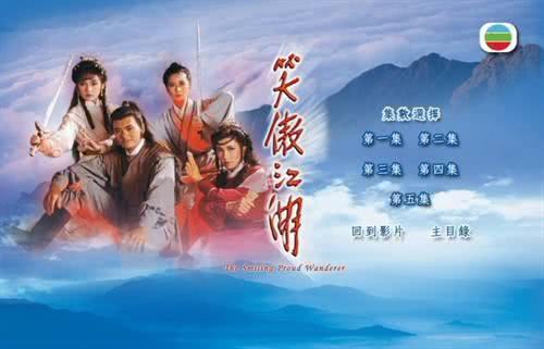 还记得电视剧《笑傲江湖》吗?原来周润发也曾演过 你喜欢哪部?