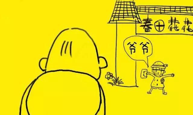 重阳节简笔画,那些成长的岁月路,我有爷爷奶奶无微不